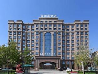 Merlinhod Hotel (Yinchuan)