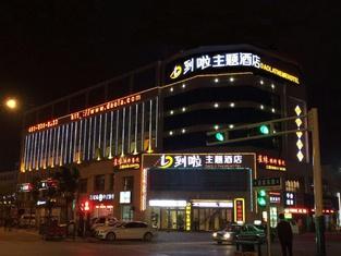 Daola Theme Hotel