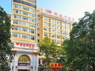 Vienna Hotel (Jiujiang Railway Station)