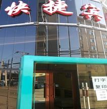 Jiamusi Holiday Express Hotel