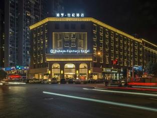 Duhem Century Hotel