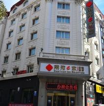 Nanyuan Inn