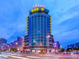 Hua Fei Hotel