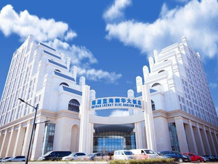 Boyuan Luxury Blue Horizon Hotel