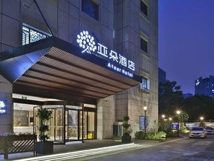 Atour Hotel Confucius Temple Nanjing