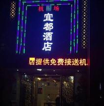 Yidu Hotel