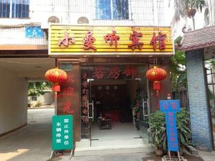 Jinghong Xiaomanting Inn