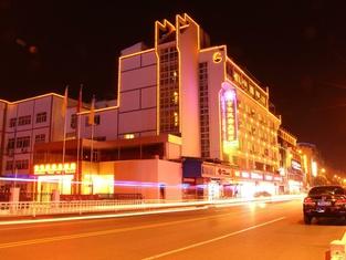 Golden Yan'an Hotel (Tunxi Old Street)
