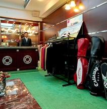 Shenyang Yourland Hotel