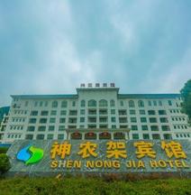 Shen Nong Jia Hotel