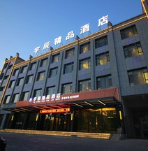 Yuchen Boutique Hotel
