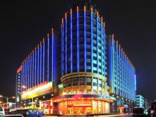 Welcome Regent International Hotel