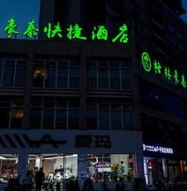 Tianqing Express Hotel