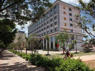 Chang Yu Hotel