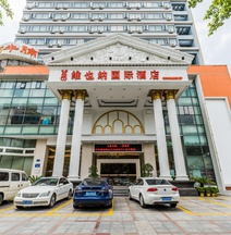 Vienna International Hotel (Foshan Nanhai Avenue Guicheng Metro Station)