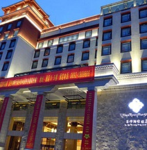 Qomo Langzong Hotel
