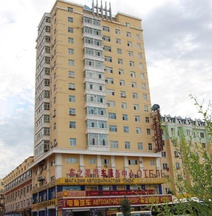 Che Zhi Mei Business Hotel