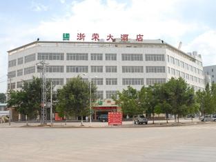 Pu'er Zherong Hotel
