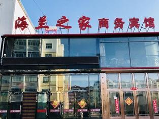 Hailan Zhijia Inn