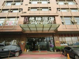 Carol Hotel