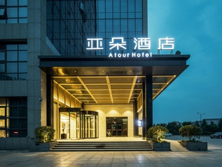 Atour Hotel (Lianyungang Times Plaza)