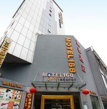 Motel Hotel (Zhuhai Ningxi Road)