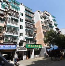Changsha E Jia Guesthouse
