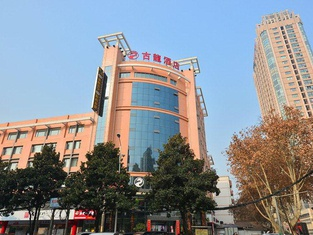 Gulong Hotel (Hanzhong High-speed Railway Station Wanbang)