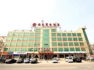 Haolai Business Hotel