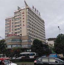 Xingcheng Shanshuizhongtian  Hotel