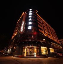 Soaring Dragon Tea Culture Hotel (Hanzhong High-speed Railway Station Wanbang Flagship)