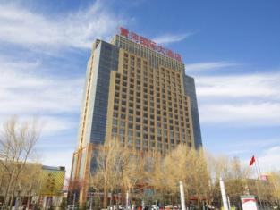 イエロー リバー インターナショナル ホテル