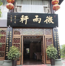 Weiyuxuan Hostel
