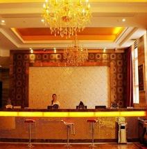 Qianxunqingshehotel