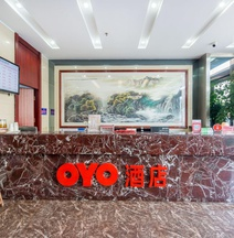 Haoxuan Business Hotel