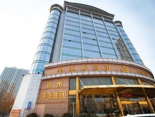 Jin'gang Hotel