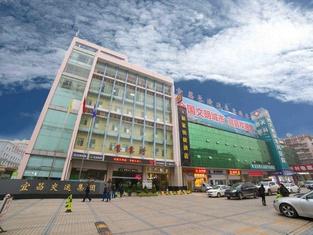 Home Inn Yichang Dongshan Avenue Coach Station