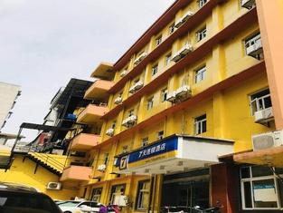 7 Days Inn (Hengyang Jiefang Avenue Yanjiang)