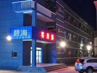 Bihai Express Hotel