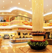 Kunming Trade Union Hotel