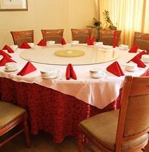 Hancheng Hotel