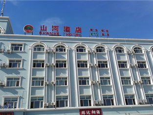 Shanhe Hotel