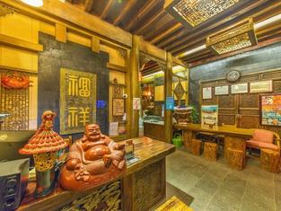 Jiuqi Fuxiang Inn