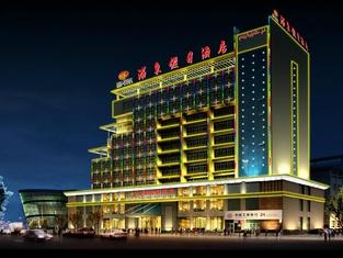 Pudong Holiday Hotel