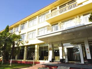 โรงแรมคุนหมิงซินฮัวอินเตอเนชั่นแนลรีสอร์ทแอนด์สปา