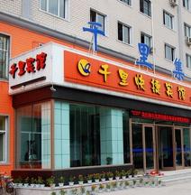 Qianli Express Hotel