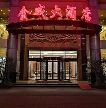 Jinwei Hotel (Zhongshan Road)