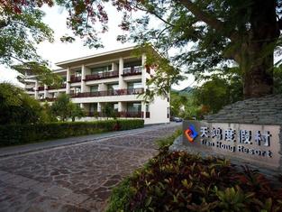 Tianhong Resort