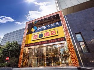 Super 8 Xichang West Bus Station Jisan Center