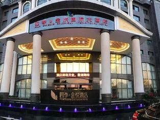 Four Seasons Goldensun Hotel